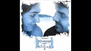 Enthaaraa Enthaaraa Full Song | Thirumanam Ennum Nikkah | Jai & Nazriya Nazim