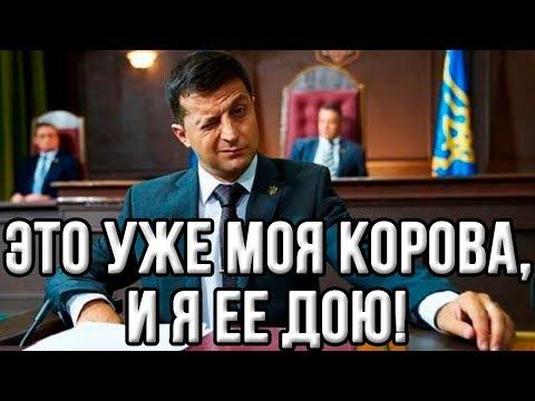 Скандал в Верховной Раде! Премьер-министром выбрали человека Порошенко!