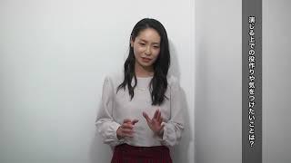 舞台 アンフェアな月 第2弾 ~刑事 雪平夏見シリーズ~ 『殺してもいい...