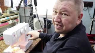 швейная машина, оверлок Singer 1409 ремонт
