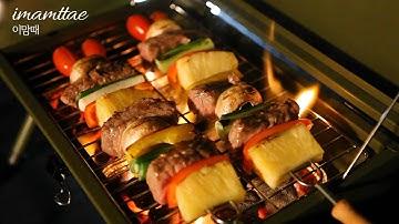 🍢소고기 바베큐 꼬치 숯불 소떡소떡 전원생활 버터감자구이:간단요리: Barbecue skewers