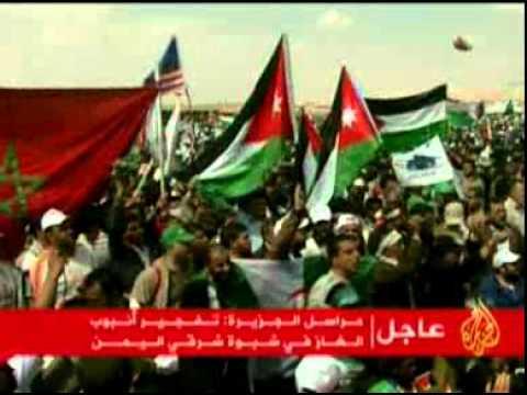 مسيرات في الأردن للتضامن مع القدس