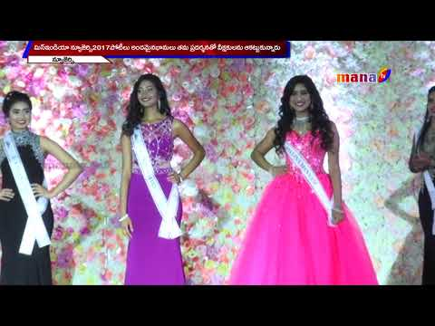 Miss India New jersey 2017 USA || Mana tv ||