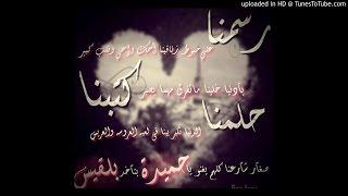 راب ليبي 2018 احمد بوريشة