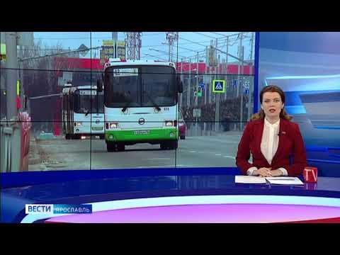 Общественный транспорт Ярославля переходит на расписание выходных