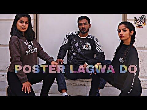 Luka Chuppi:  Poster Lagwa Do Dance  | VMDA |