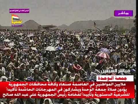 أخبار اليمن على قناة سبأ 13-5-2011