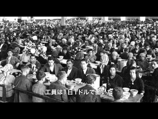 映画『ポルトガル、ここに誕生す ギマランイス歴史地区』予告編