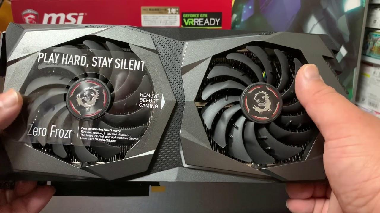 MSI GeForce RTX 2070 GAMING Z 8G グラフィックスカード開封の儀