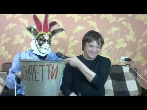 Торжественный Бал в Ордынке с Денисом Дыркиным Деанон 29.09.2019