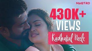 Kadhakal Neele - Music Video  Mejjo Josseph  Haricharan Shweta Mohan  Mridula Vijay Harish