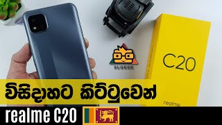 realme C20 - Unboxing & Full Review