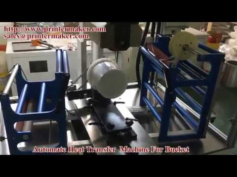 Automatic Heat Transfer Machine for Bucket, AHT-260