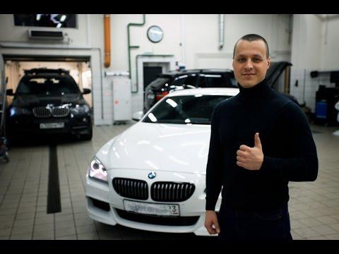 Моя новая машина BMW 6 F13 640i