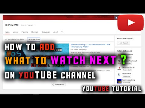 Add What to watch next on your  Channel  2016