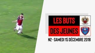 Les buts de Nice 1-1 Grasse (N2)