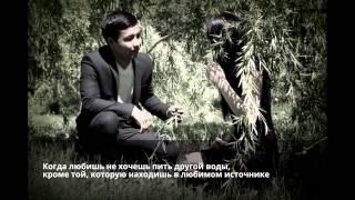 моя история о любви!(лучшие цитаты)25052013 Казахстан