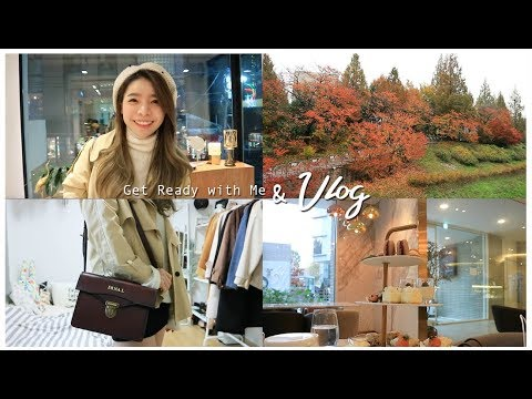GET READY WITH ME 🍁  DAILY MAKEUP (INDO SUBS) ❤️ 11/11 VLOG | Erna Limdaugh