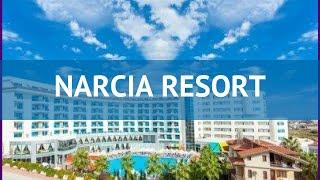 NARCIA RESORT 5* Турция Сиде обзор – отель НАРКИА РЕЗОРТ 5* Сиде видео обзор