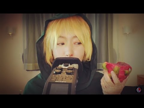日本語Attack on Titan/Armin Harlert Cosplay/Dragon fruit Eating sounds