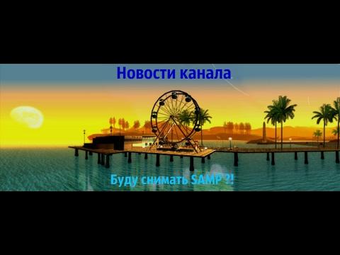 Иркутская область новости усть-илимска