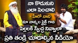 Hero Nani Emotional Question On Parenting Makes Him Clap|Must Watch Video By EveryParent|#Gangleader