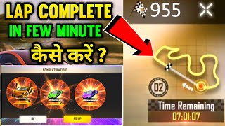 HOW TO COMPLETE LĄP IN FEW MINUTES IN RACE TO ACE EVENT | COMPLETE LAP VERY FAST RACE TO ACE EVENT