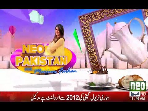 NEO Pakistan with Mariaum Farhan | Online work  | 20 February,2018