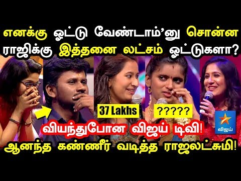 எனக்கு ஓட்டு வேண்டாம்னு சொன்ன ராஜிக்கு இத்தனை லட்சம் ஓட்டா!! | Raji's Master Plan