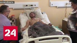 Смотреть видео Под Воронежем ищут судью, устроившего пьяное ДТП - Россия 24 онлайн