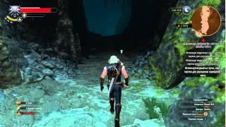 Witcher 3, Улучшенные сапоги школы Кота