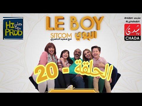 lboy  (Maroc) Episode 20