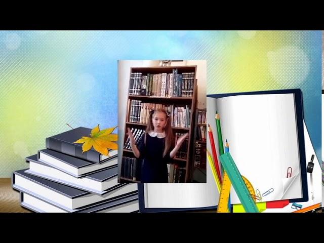 Изображение предпросмотра прочтения – СофияПрахт читает произведение «Приставалка» М.И.Цветаевой