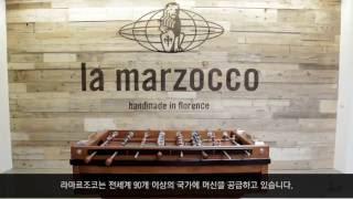 라마르조코의 발견 - Barsport Video #1