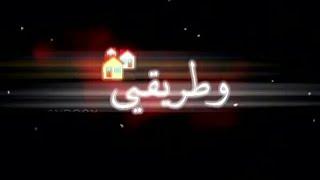 كرومات مهرجانات مصريه تصميم شاشه سوداء بدون حقوق🥀✨ريمكس🔥🎧•اغاني مصريه 2020😍حالات واتس اب