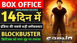 Saaho Box Office Collection, Blockbuster Movie, Saaho 14th Day Collection, Saaho 15th Day Collection