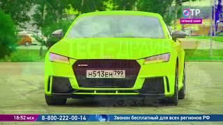 Тест-драйв Audi TT RS.  И советы по выбору машины от автоэксперта Андрея Осипова