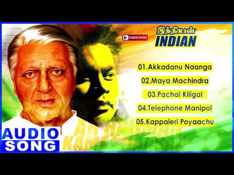 Indian Tamil Movie Songs | Audio Jukebox | Kamal Haasan | Ma