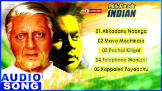 indian-tamil-movie-songs-jukebox-kamal-haasan-manisha-koirala-ar-rahman-music-master