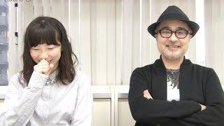 日本総合悲劇協会「業音」が15年ぶりに再演される。作・演出の松尾スズ...