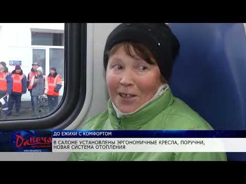 В Кирове презентовали новую электричку