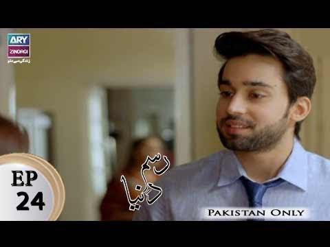 Rasm-e-Duniya - Episode 24 - ARY Zindagi Drama