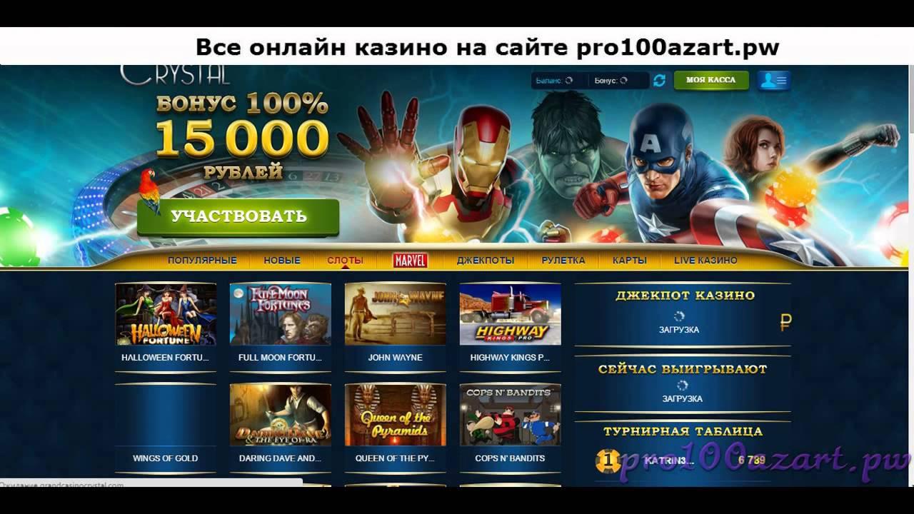 Rizk Online Casino - Vi Feirer 1 Г…r!