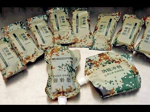 Peoples Liberation Army - Special Combat Food