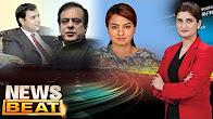 News Beat - Paras Jahanzeb - 24 June 2017 - SAMAA TV
