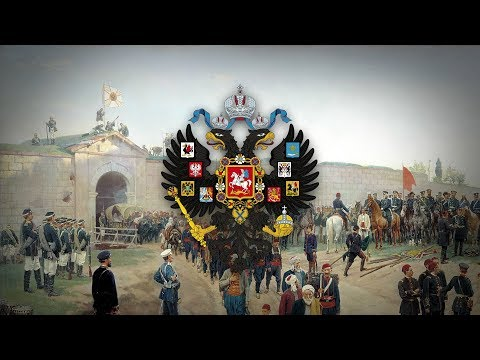 "Russian Empire (1721-1917) Patriotic Song ""How we stood in the clouds on Shipka"" (1877) +Eng Subs"