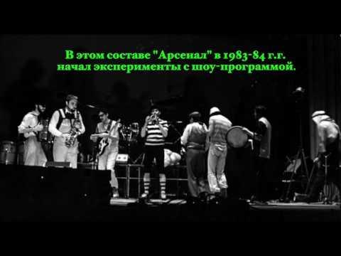 А.Козлов -