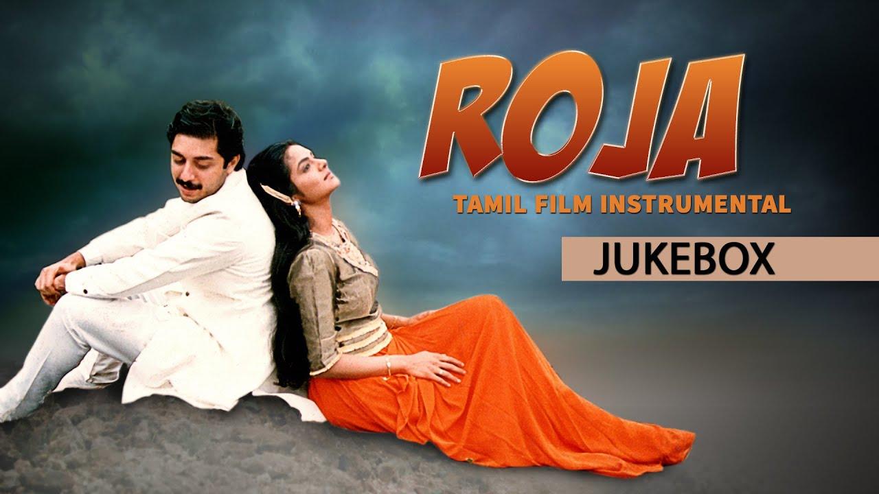 Roja 1992 hindi movie mp3 songs free download