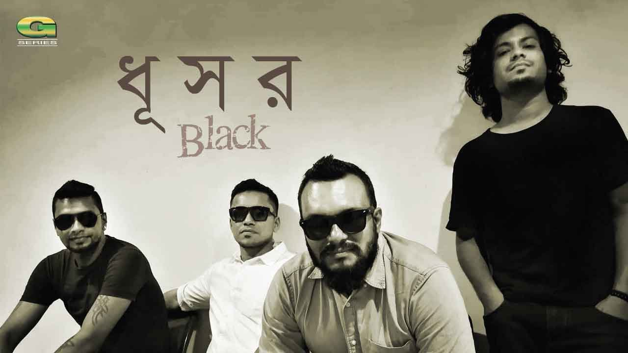 Dhushor | Black | Bangla Band Song | Official Music Video | ☢ EXCLUSIVE ☢