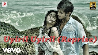 Vallinam Title Track Reprise Full Song Audio SS Thaman Nakul.mp3